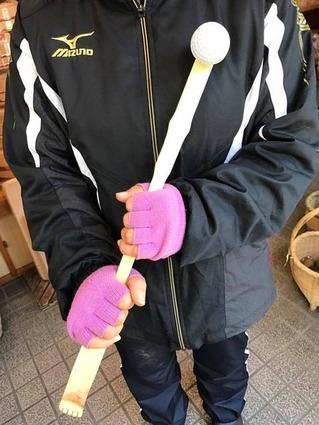 孫の手ボール