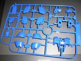 インパルス青い部品
