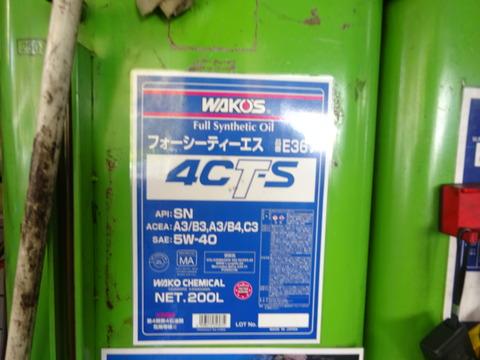 DSC05563