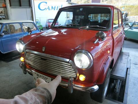 CIMG7907