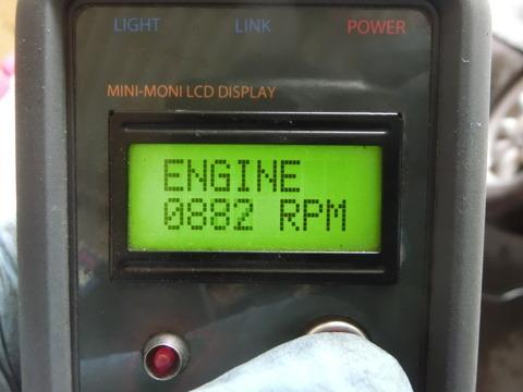 CIMG5394