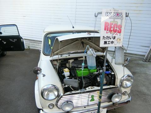 CIMG5130