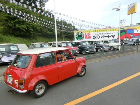 CIMG2084