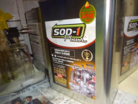 DSC03693