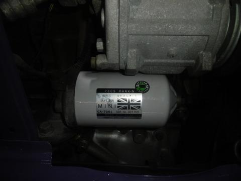 P1050927