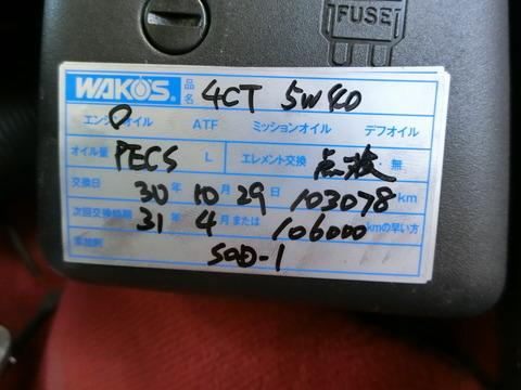 CIMG3891