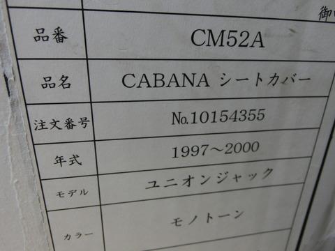 CIMG5251