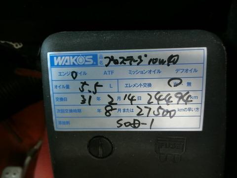 CIMG6370