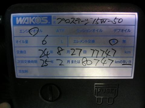 CIMG8595