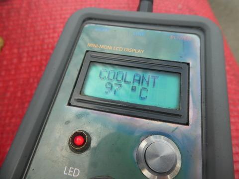 P1260338