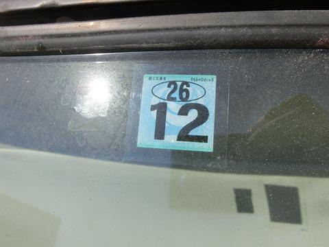 CIMG2712
