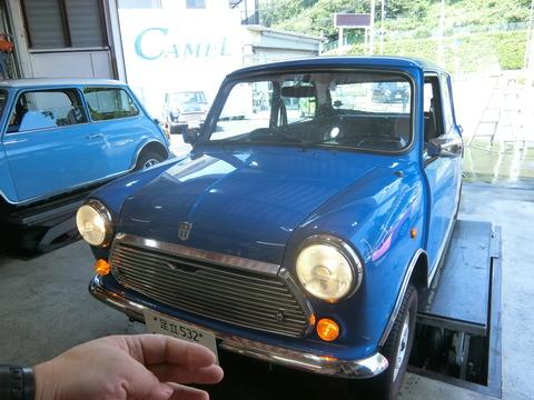CIMG6461