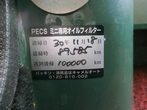 CIMG6347