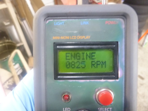 P1230923