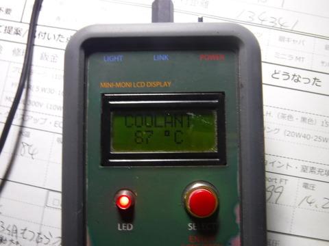DSCF0806