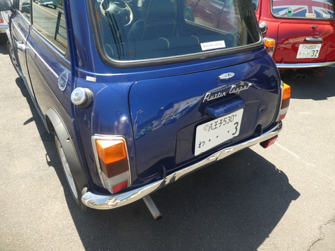 P1110059