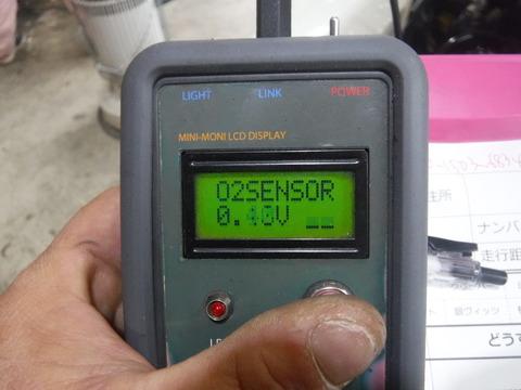 DSCF0382