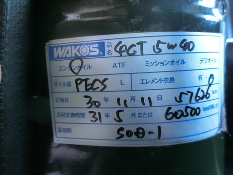 CIMG5722