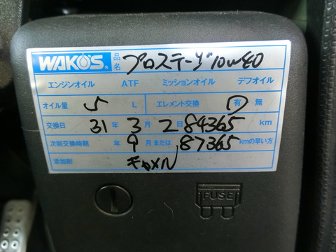 CIMG8423