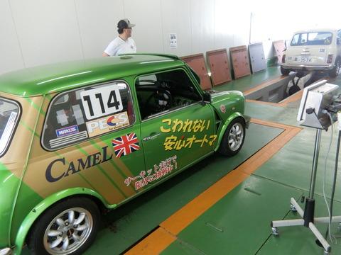 CIMG0710