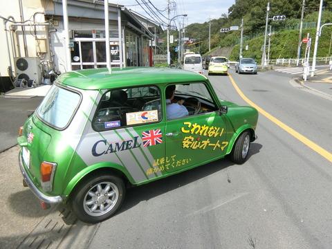 CIMG8565
