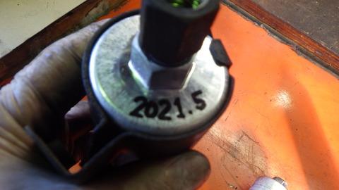 KUBO2724