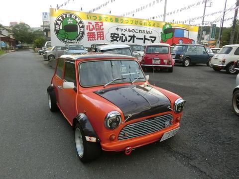 CIMG1044