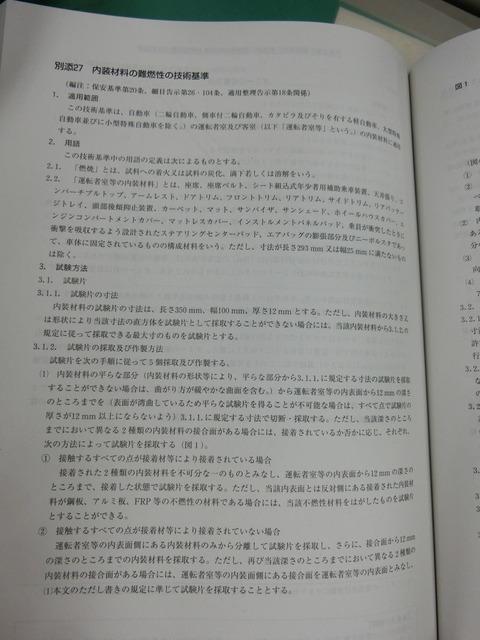 CIMG5960