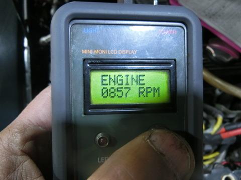CIMG1233