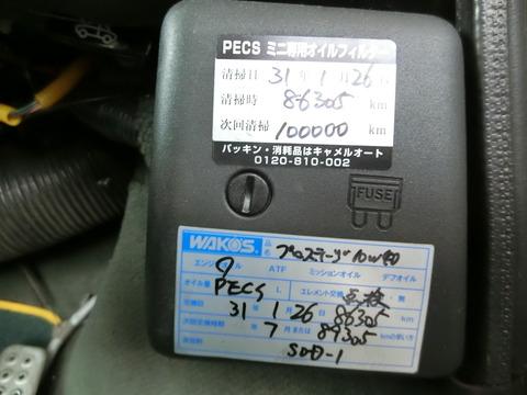 CIMG4212