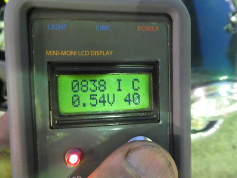 P1220961