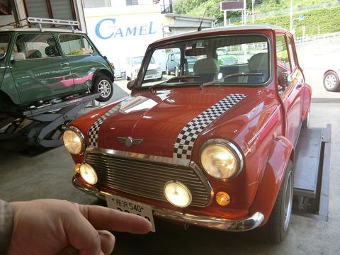 CIMG9304