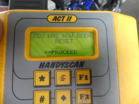 P1200849