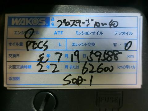 CIMG4391