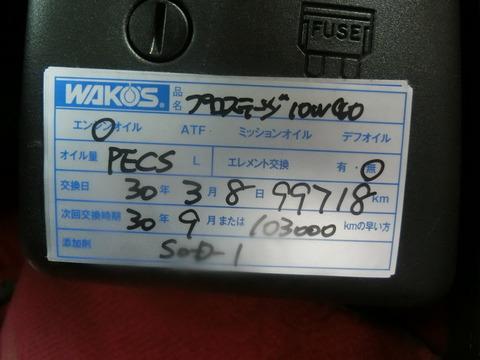 CIMG0704