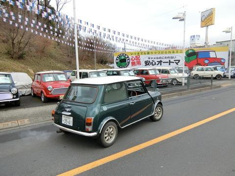 CIMG7070
