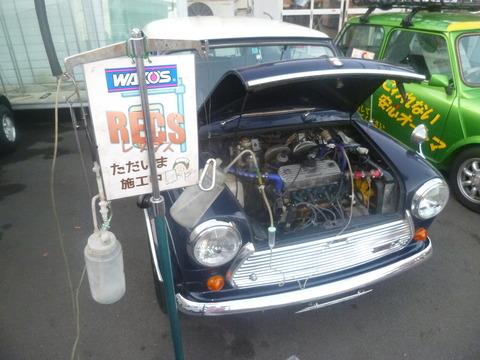 P1220121
