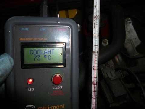 P1080962