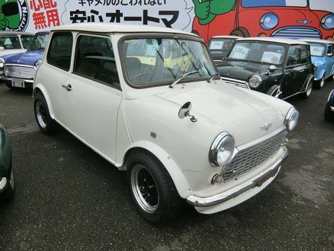 CIMG2259