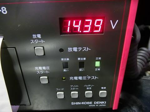 CIMG6075
