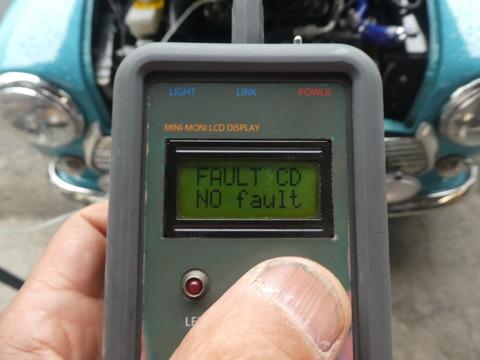 P1130029