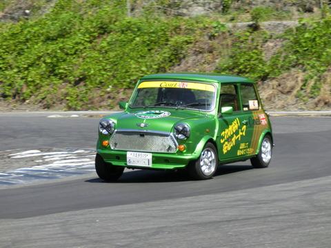 CIMG6533