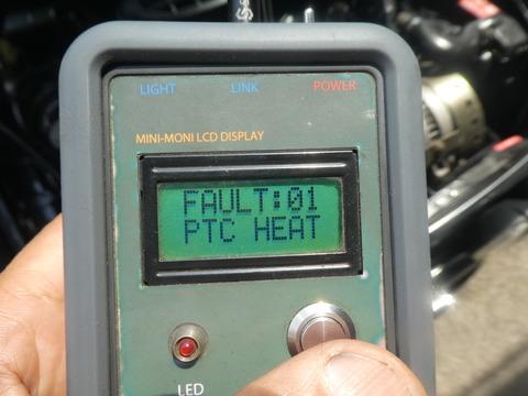 P1240171