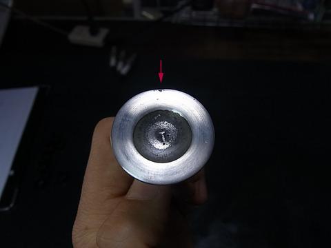 R0017211