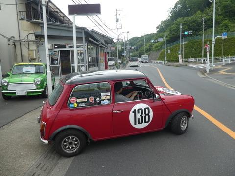 P1160283