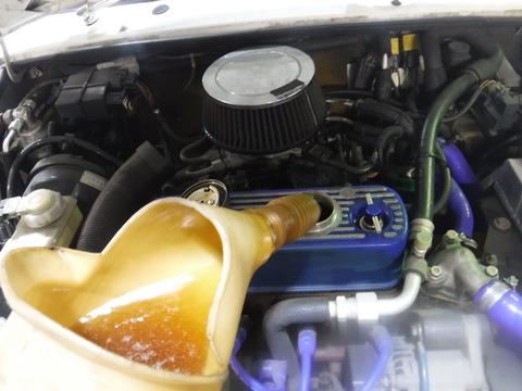 DSCF3003