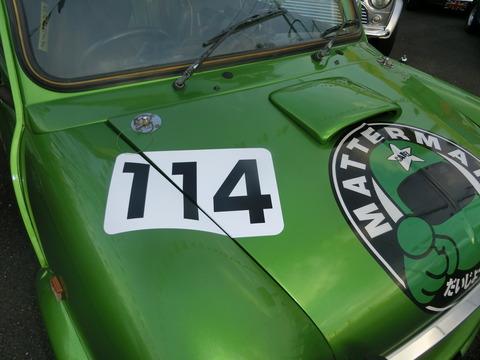CIMG2557