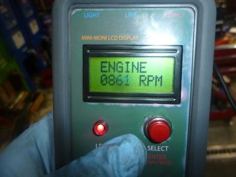 P1230594
