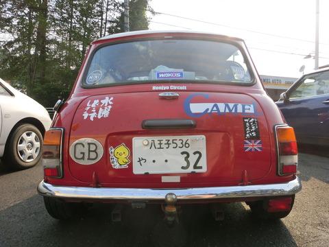 CIMG1989