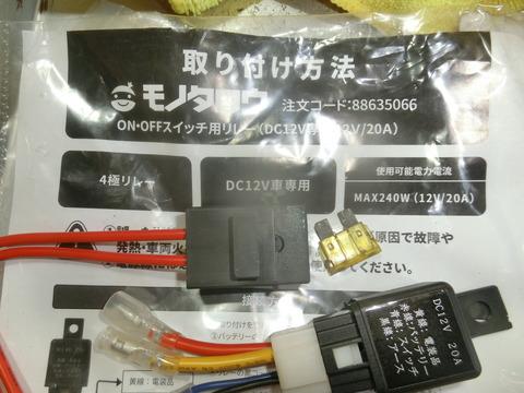 CIMG8491